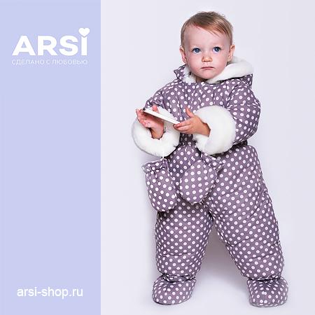 АРСИ интернет-магазин