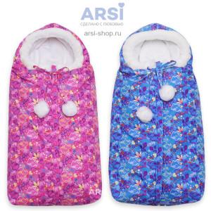 ARSI-konvert-ozorinik-roz-gol