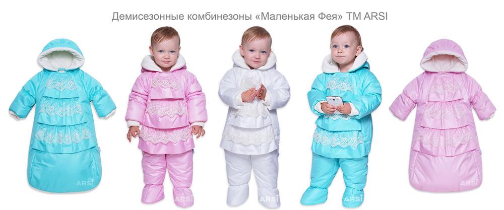 1_Маленькая-фея-мол2