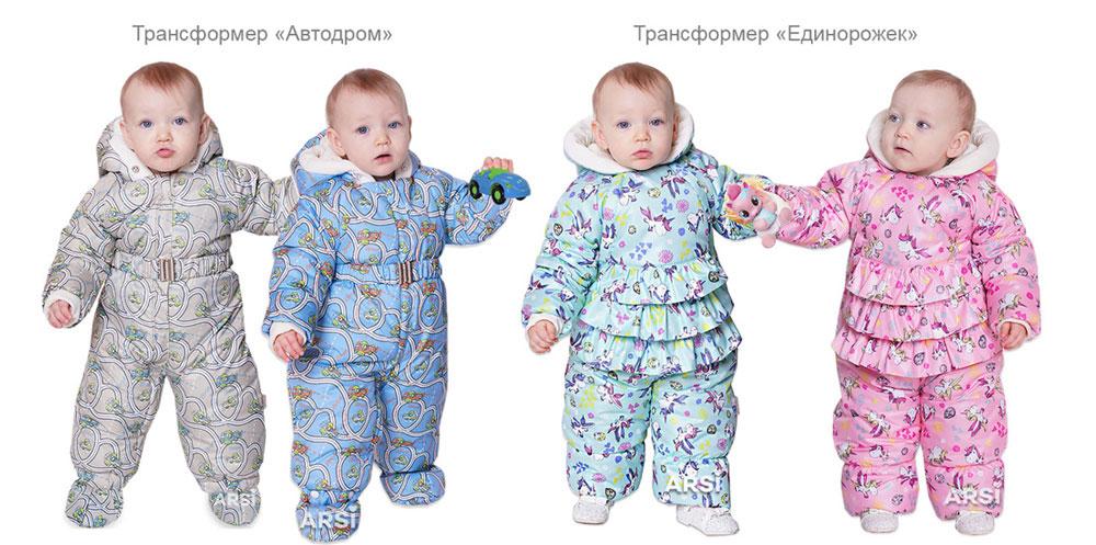 Банер-ARSI-Автодром-Единорожек-Весна550