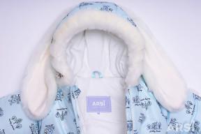 Комбинезон-мешок-Зайка-голубой-ARSI-фото-2