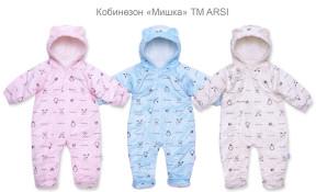 Комбинезон-Мишка-в-ассортименте-АРСИ