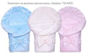 Комплект-на-выписку-Зефир-ТМ-ARSI-расцветки-в-ассортименте-АРСИ