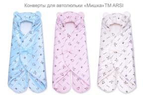 Конверт-для-автокресла-Мишка-АРСИ-в-ассортименте