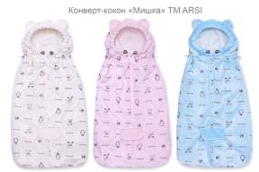 Конверт-кокон-Мишка-АРСИ-в-ассортименте