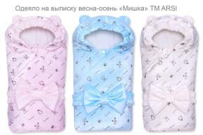 Одеяло-на-выписку-Мишка-АРСИ-в-ассортименте