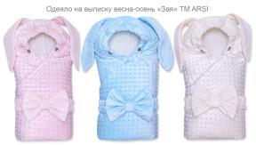 Одеяло-на-выписку-Зая-в-ассортименте-ARSI