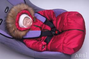 Комбинезон-мешок-Аляска-АРСИ-красный-фото-9