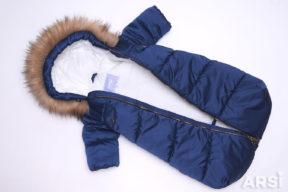 Комбинезон-конверт-Аляска-АРСИ-синий-фото-4